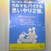 20051019_1123_0000