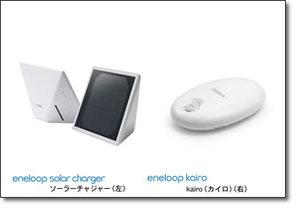 2006hokkaido2