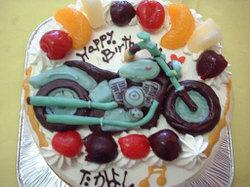 Bike_3d