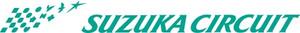 Suzuka_logo