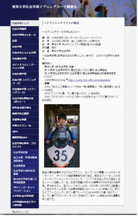 Toyo20151204