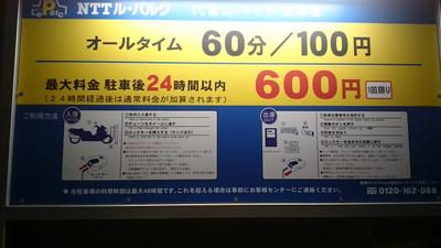 Sdsc_3083