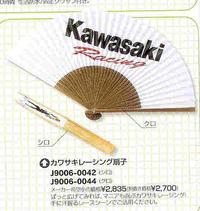 kawa-mania03.jpg