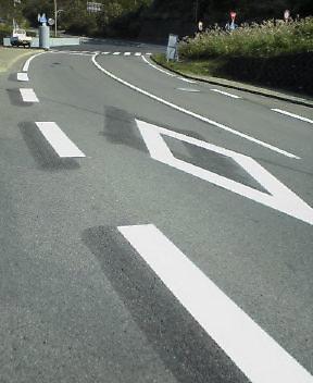 世界一安全な道路