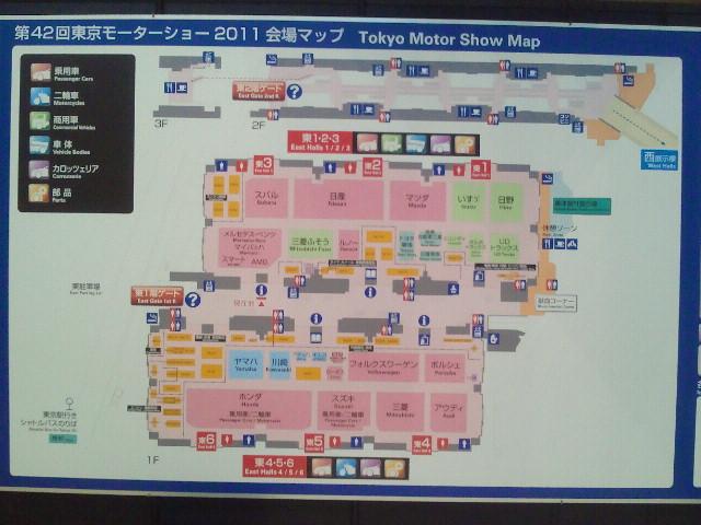 東京モーターショープレスデー開幕