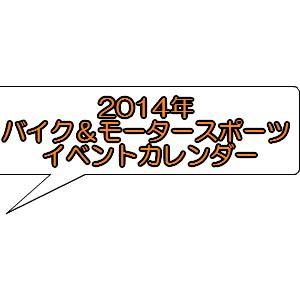 Cocolog_oekaki_2014_01_05_18_13