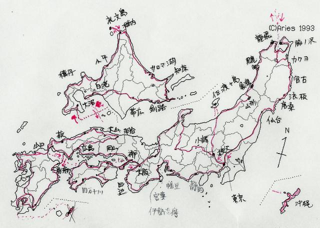 日本一周行路図