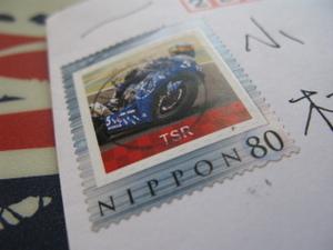 20100108stamp