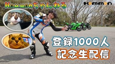 Photo_20210508224001